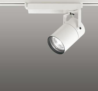 オーデリック 店舗・施設用照明 テクニカルライト スポットライト【XS 512 133HC】XS512133HC【沖縄・北海道・離島は送料別途必要です】