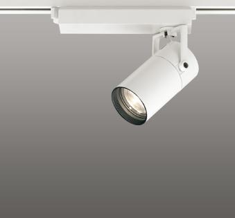 オーデリック 店舗・施設用照明 テクニカルライト スポットライト【XS 513 115HC】XS513115HC【沖縄・北海道・離島は送料別途必要です】