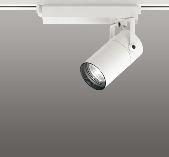 オーデリック 店舗・施設用照明 テクニカルライト スポットライト【XS 513 133C】XS513133C【沖縄・北海道・離島は送料別途必要です】