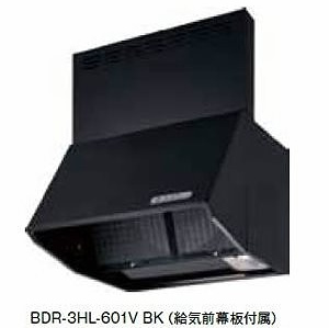 富士工業 レンジフード 【BDR-3HL-751VBK】 【間口:600】 【BDR3HL751VBK】 【代引き不可】