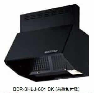 富士工業 レンジフード 【BDR-3HLJ-751SI】 【間口:750】 【BDR3HLJ751SI】 【代引き不可】