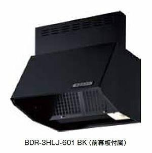 富士工業 レンジフード 【BDR-3HLJ-901BK】 【間口:900】 【BDR3HLJ901BK】 【代引き不可】