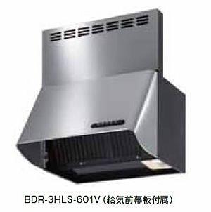 富士工業 レンジフード 【BDR-3HLS-751V】 【間口:750】 【BDR3HLS751V】 【代引き不可】
