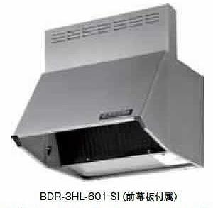富士工業 レンジフード 【BDR-4HL-751BK】 【間口:750】 【BDR4HL751BK】 【代引き不可】