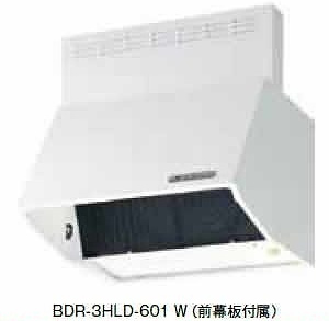富士工業 レンジフード 【BDR-4HLD-601BK】 【間口:600】 【BDR4HLD601BK】 【代引き不可】