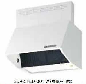富士工業 レンジフード 【BDR-4HLD-601W】 【間口:600】 【BDR4HLD601W】 【代引き不可】