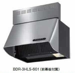 富士工業 レンジフード 【BDR-4HLS-7517】 【間口:750】 【BDR4HLS7517】 【代引き不可】