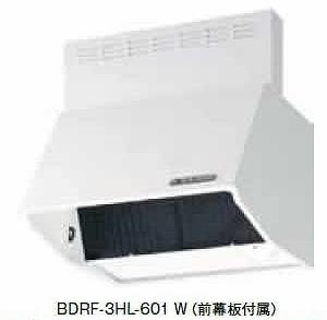 富士工業 レンジフード 【BDRF-3HL-751W】 【間口:750】 【BDRF3HL751W】 【代引き不可】
