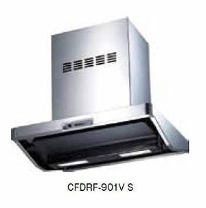 富士工業 レンジフード 【CFDRF-901VS】 【間口:900】 【CFDRF901VS】 【代引き不可】