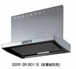 富士工業 レンジフード 【SSRF-3R-751W】 【間口:750】 【SSRF3R751W】 【代引き不可】