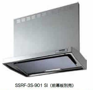 富士工業 レンジフード 【SSRF-3S-901W】 【間口:900】 【SSRF3S901W】 【代引き不可】