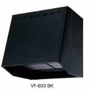 富士工業 レンジフード 【VF-903BK】 【間口:900】 【VF903BK】 【せしゅるは全品送料無料】【セルフリノベーション】【代引き不可】