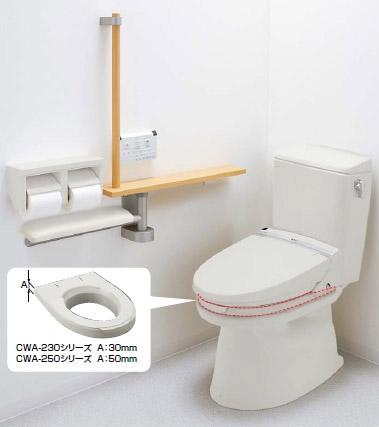 【ご予約順・入荷次第の発送】LIXIL・リクシル トイレ シャワートイレ付補高便座 パッソ E73 フルオート便器洗浄付 隅付・平付タンク用 30mm【CWA-230E73B】 50mm【CWA-250E73B】 INAX