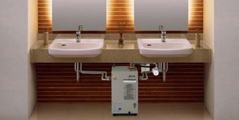 【EHPN-CB12V1】200Vタイプ LIXIL・リクシル 給湯器 小型電気温水器 出湯温度可変12Lタイプ 連続使用人数:50人【EHPN-CB13V1の後継機種】 パブリック向け INAX