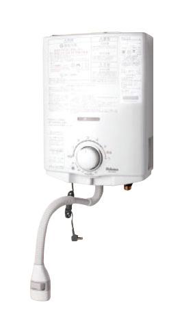 【寒冷地用 瞬間湯沸かし器 5号】 パロマ PH-5BVH 【安全・安心の音声機能付き瞬間 ガス湯沸かし器】
