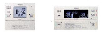 三菱 関連部材 エコキュート部材インターホンタイプリモコンセット 【RMC-ESD4】[代引き不可] 【せしゅるは全品送料無料】【セルフリノベーション】