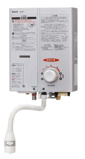 リンナイ RUS-V51YT(WH) 5号ガス瞬間湯沸かし器 元止め式[RUS-V51WTの後継機種]RUS-V51YT WH ホワイト 元止 RUSV51YT 小型給湯器 湯沸器