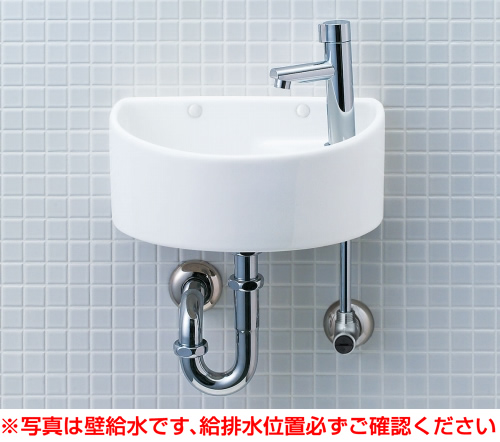 【YAWL-33(P)】 手洗器(丸形)セット 壁給水・壁排水(Pトラップ) アクアセラミック仕様 INAX・LIXIL [新品]