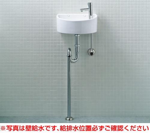 【トイレ手洗い器一式セット】【YAWL-33(S)】 手洗器(丸形)セット 壁給水・床排水(Sトラップ) アクアセラミック仕様 INAX・LIXIL [新品]【沖縄・北海道・離島は送料別途必要です】【セルフリノベーション】