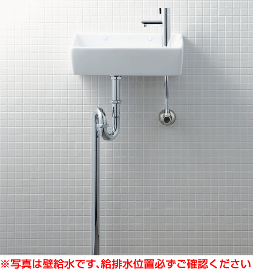 【YL-A35HA】 手洗器(角形)セット 壁給水・床排水(Sトラップ) アクアセラミック仕様 INAX・LIXIL [新品]【せしゅるは全品送料無料】【セルフリノベーション】