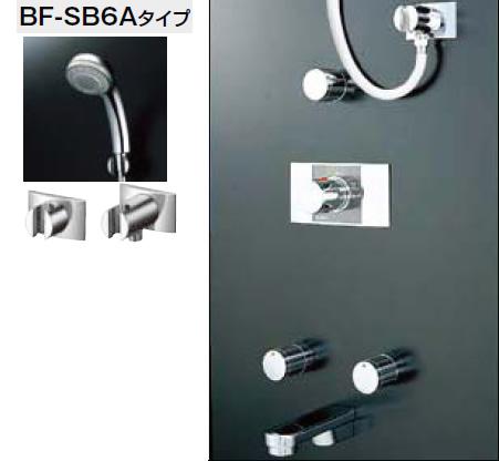 【オープニング 大放出セール】 INAX・LIXIL シャワーバスセット セット品番【BF-221TSB】(シャワーヘッド【BF-SB6Aタイプ】/湯水混合栓【BF-25TP】/止水栓【BF-2S-13】/吐水口【BF-291W-13】) 水栓金具, 激安家具 KA@GU 97761cf4