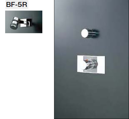 INAX・LIXIL シャワーセット セット品番【BF-112TD】(シャワーヘッド【BF-5R】/湯水混合栓【BF-25TP】/止水栓【BF-2S-13】) 水栓金具 【沖縄・北海道・離島は送料別途必要です】
