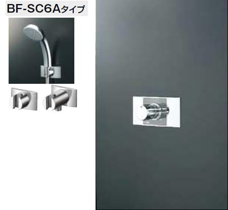 INAX・LIXIL シャワーセット セット品番【BF-111MSC】(シャワーヘッド【BF-SC6Aタイプ】/湯水混合栓【BF-22MP】/止水栓不要) 水栓金具 【沖縄・北海道・離島は送料別途必要です】