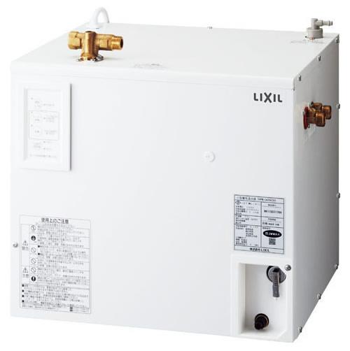 INAX・LIXIL 電気温水器【EHPN-CB25ECV1】 ゆプラス 出湯温度可変25L(洗面用) スーパー節電タイプ 200Vタイプ パブリック向け 【沖縄・北海道・離島は送料別途必要です】