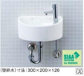 壁給水 壁排水 手洗い器一式セット LIXIL・リクシル トイレ用狭小手洗シリーズ 手洗タイプ(丸形) AWL-33(P) INAX