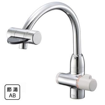 三栄水栓 サーモワンホール混合栓(先止)【K88010V-13】【K88010V13】[新品] [SANEI] 水栓