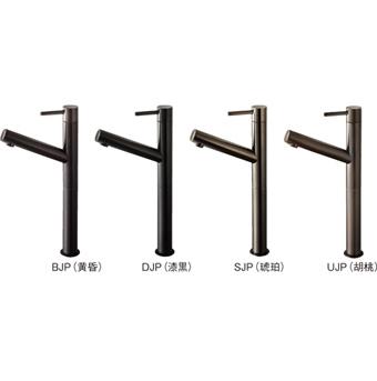 立水栓【Y5075H-2T-BJP-13】【Y5075H2TBJP13】[新品]【三栄水栓・SANEI】