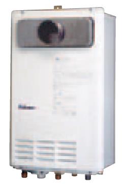 【全品送料無料】パロマ ガス給湯器 風呂給湯器 20号 【FH-202ZAW3】 【FH202ZAW3】 高温水供給タイプ [排気バリエーション] [PS扉内設置型]