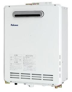 パロマ ガス給湯器 風呂給湯器 20号 【FH-204AWDL】 【FH204AWDL】 オートタイプ 設置フリータイプ [壁掛型・PS標準設置型] [BL認定]