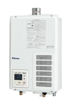 パロマ ガス給湯器 給湯専用 16号 【PH-163EWHFS】 【PH163EWHFS】 コンパクトオートストップタイプ 屋内壁掛・FE式 [壁掛型]