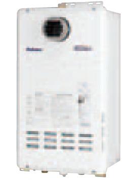 パロマ ガス給湯器 エコジョーズ 20号 【PH-E204EWHL3】 【PHE204EWHL3】 eco 給湯専用器 屋外設置式 オートストップタイプ [PS扉内設置型]