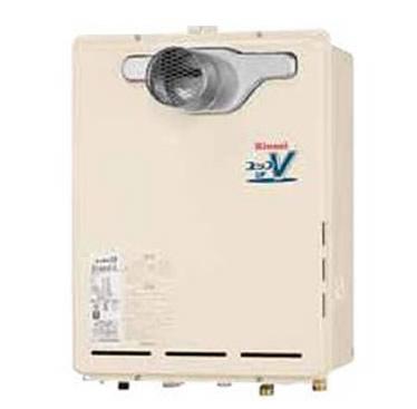 【RUF-A1600SAT(A)】 リンナイ ガス給湯器 16号 設置フリータイプ オート PS扉内設置型・PS延長前排気型 給湯 給水接続20A 【RUFA1600SATA】