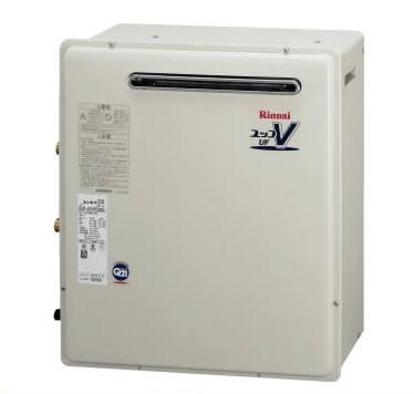 【RUF-A2400SAG(A)】リンナイ 24号 屋外据置型 設置フリータイプ ガス給湯器 オート【RUFA2400SAGA】GT-2450SARX
