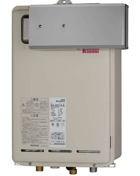 【RUX-A2000A-E】リンナイ ガス給湯器 20号 給湯専用 屋外・壁掛・PS アルコープ設置型 給湯・給水接続20A ユッコ 音声ナビ【RUXA2000AE】