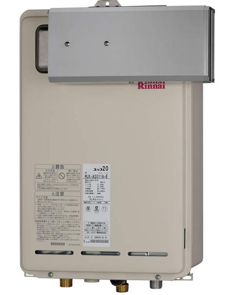 【RUX-A2010A-E】リンナイ ガス給湯器 20号 給湯専用 屋外・壁掛・PS アルコープ設置型 給湯・給水接続15A ユッコ 音声ナビ【RUXA2010AE】