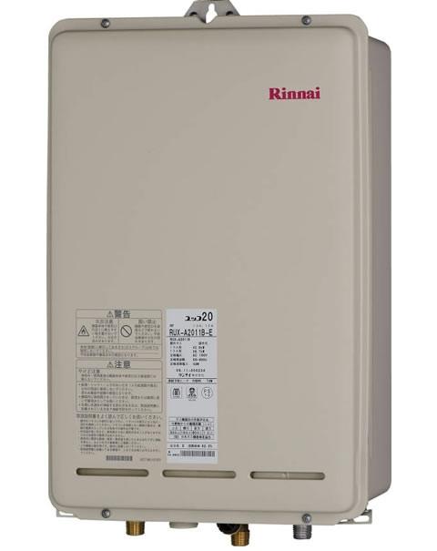 【RUX-A2010B-E】リンナイ ガス給湯器 20号 給湯専用 屋外・PS PS後方排気型 給湯・給水接続15A ユッコ 音声ナビ【RUXA2010BE】