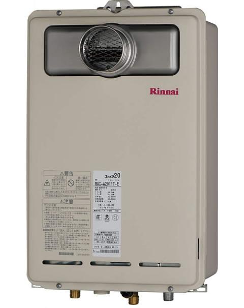 【RUX-A2010T-E】リンナイ ガス給湯器 20号 給湯専用 屋外・壁掛・PS PS扉内設置型/PS前排気型 給湯・給水接続15A ユッコ 音声ナビ【RUXA2010TE】