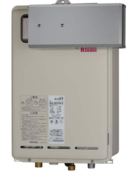 【RUX-A2410A-E】リンナイ ガス給湯器 24号 給湯専用 屋外・壁掛・PS アルコープ設置型 給湯・給水接続15A ユッコ 音声ナビ【RUXA2410AE】