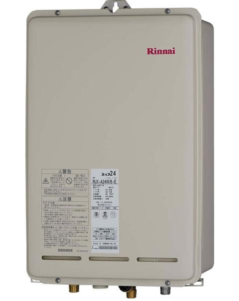 【RUX-A2410B-E】リンナイ ガス給湯器 24号 給湯専用 屋外・PS PS後方排気型 給湯・給水接続15A ユッコ 音声ナビ【RUXA2410BE】