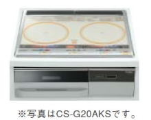 【CS-G20K】三菱 IHヒーター ビルトイン型2 口 2口IH 60cmトップ オール上面操作タイプ ブラック [新品]