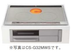 【CS-G32MWS】三菱 IHヒーター ビルトイン型3 口 2口IH + ラジエント ワイドトップ シルバー [新品]