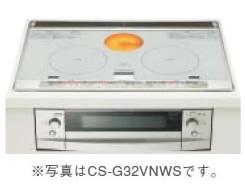 【CS-G32VWS】三菱 IHヒーター ビルトイン型3 口 2口IH + ラジエント 75cmワイドトップ グレイスシルバー [新品]