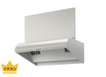 トクラス 型・L型キッチン用レンジフード サイクロンフード3 標準タイプ【VCFA901SANM65】[CFA902SANM65]同等品【単品販売OK】