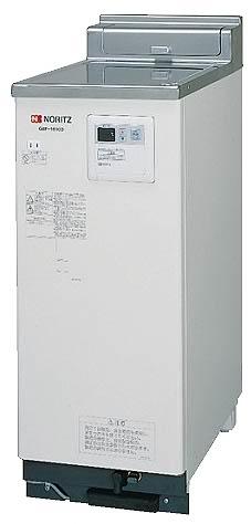 ノーリツ ガス給湯器 【GBF-1310D】 13~2.5号 [新品] 【沖縄・北海道・離島は送料別途必要です】