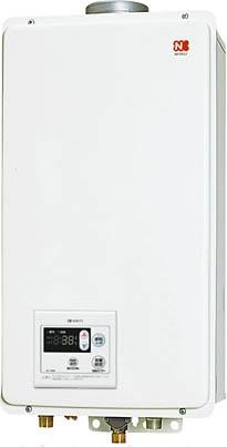 ノーリツ ガス給湯器 【GQ-1620WZ-FFA-2】 16~2.5号 [新品] 【沖縄・北海道・離島は送料別途必要です】
