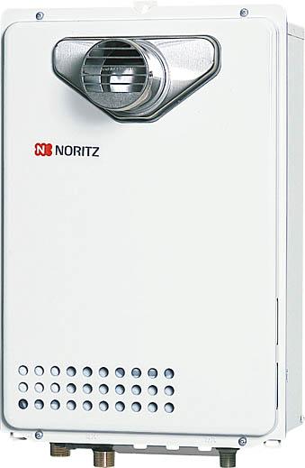 ノーリツ ガス給湯器 【GQ-2037WS-T】 20~2.5号 [新品] 【沖縄・北海道・離島は送料別途必要です】